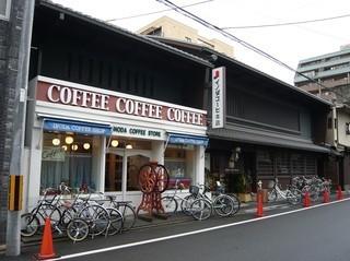 イノダコーヒー.jpg